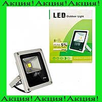 LED лампа Outdoor Light 20W 6620!Акция