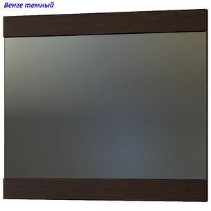 Зеркало гостиной Британия, фото 2