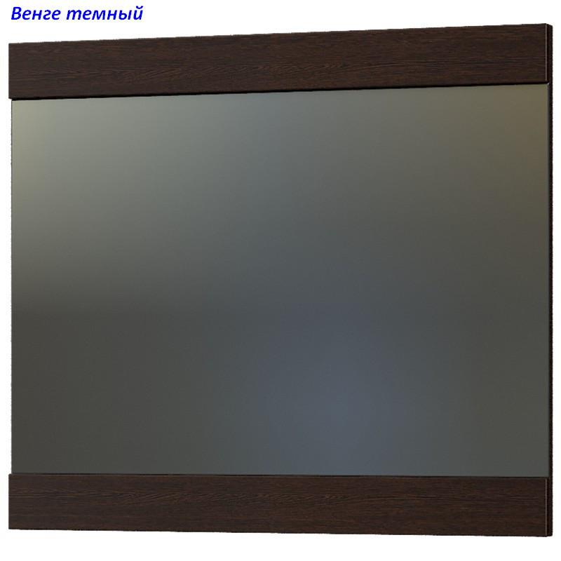 Зеркало гостиной Британия