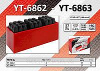 Клейма буквенные латинские, 27шт., h-6 мм.,  YATO YT-6862