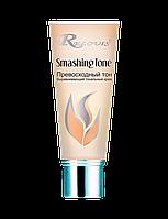Выравнивающий тональный крем Relouis Smashing Tone F595