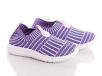 Кроссовки детские MB-2025C  Бренд: caroc  Размер обуви: 25-30 цена 165