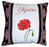 Сувенірна декоративна подушка - вишиванка Україна, фото 4