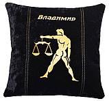 Сувенирная декоративная подушка знаки зодиака, фото 2