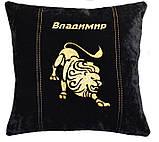 Сувенірна декоративна подушка знаки зодіаку, фото 3