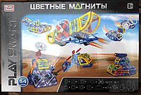 Конструктор магнитный 7 моделей Play Smart 2429 54 детали