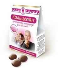 Кальцепан Арго кальцій, магній, вітаміни для жінок, остеопороз, перелом, для зубів, волосся, нігтів, кісток