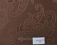 Готовые рулонные шторы 850*1500 Ткань Арабеска 2261 Коричневый