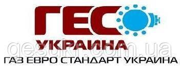 """""""ГЕС Украина"""" в Twitter(е)!"""