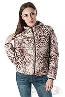 01779e042b59 Женская куртка rinascimento в Украине. Сравнить цены, купить ...