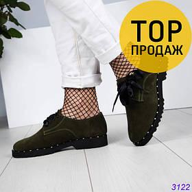 Женские туфли на низком каблуке, оливового цвета / туфли женские замшевые, с декором, стильные