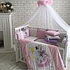 """Комплект в кроватку из серии Акварель """"Зайка Волшебница"""" розовый, для круглой/овальной и стандартной кроватки"""