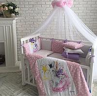"""Комплект в кроватку из серии Акварель """"Зайка Волшебница"""" розовый, для круглой/овальной и стандартной кроватки, фото 1"""
