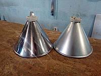 Плафон (абажур) для инфракрасной лампы, зеркальный, 50% экономия эл. энергии