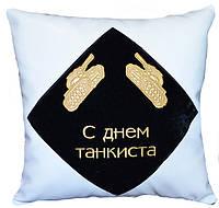 Подушка сувенирная декоративная с вышивкой