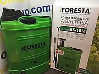 Опрыскиватель аккумуляторный Foresta BS-16М с подкачкой