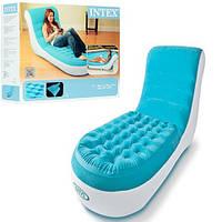 Велюровое кресло-шезлонг Intex 68880
