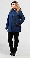 Куртка весенняя синий, фото 1