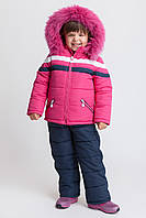 Зимний комбинезон для девочки KD-1 малина