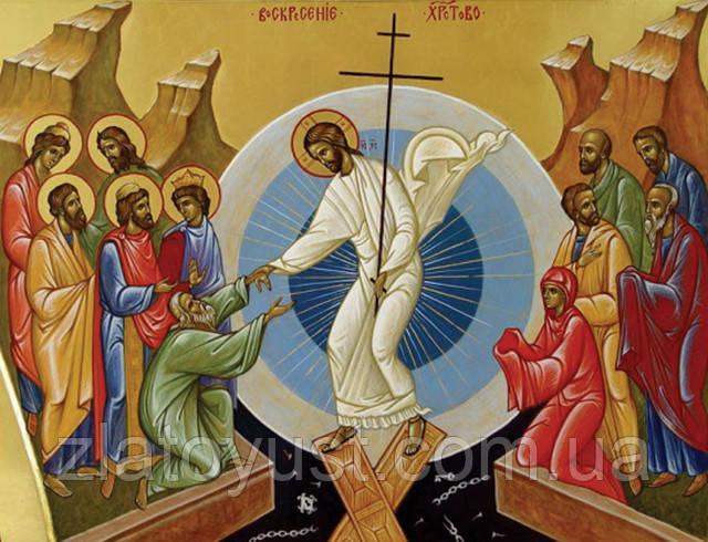 Христос Воскресе !