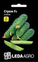 Семена огурца самоопыляемого Страж F1 50 сем.