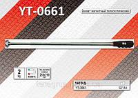 Захват магнитный телескопический L= 250-750мм, YATO YT-0661