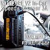 NITECORE V2 In-Car Speedy Battery Charger 3A - уникальное зарядное устройство!