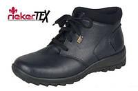 Ботинки женские Rieker L7132-14