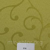 Готовые рулонные шторы ткань Акант 116 Оливковый