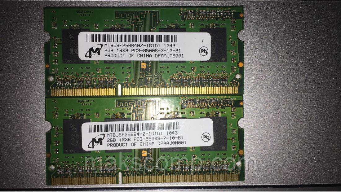 Память Micron 2Gb So-DIMM PC3-8500S DDR3(MT8JSF25664HZ)