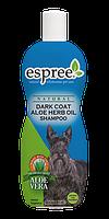 """Шампунь для черных и темных собак """"Dark Coat Aloe Herb Oil Shampoo"""" 355мл, Espree™"""