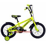 Детский велосипед Crosser Iron Man 16 дюймов желтый