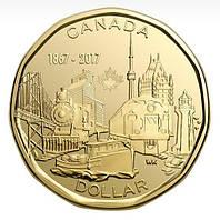 1 доллар Канада 1867-2017 UNC (150 лет Конфедерации Канада)