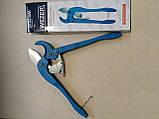 Ножиці для труби WEZER 63 мм, фото 2