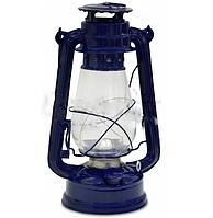 Лампа керосиновая, 245 мм