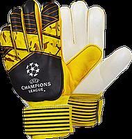 Вратарские перчатки Champions League (7,8,9,10) с защитными вставками 903-1