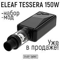 В наличии Eleaf TESSERA 150W!