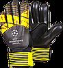Вратарские перчатки Champions League (7,8,9,10) с защитными вставками 903-2