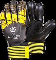 Вратарские перчатки Champions League (7,8,9,10) с защитными вставками 903-2, фото 1