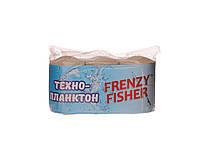 Технопланктон Frenzy Fisher для рыбалки, клубника, прикормка клубничная для рыбы Frenzy Fishe, технопланктон для прикормки рыбы Frenzy Fishe
