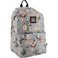 Рюкзак GoPack GO18-125L-3