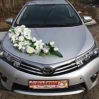 Композиция из цветов для украшения свадебной машины