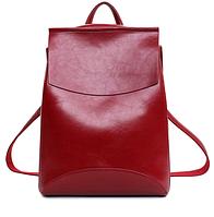 Модный женский красный рюкзак код 3-362