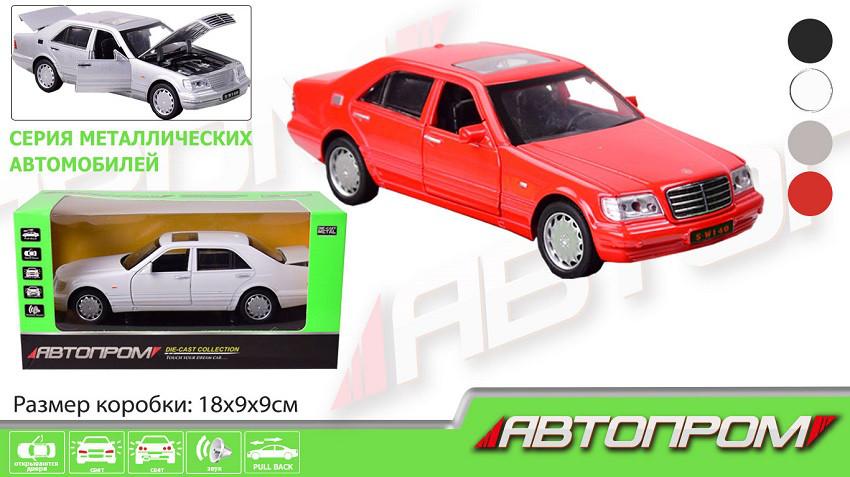 Машина металлическая Автопром 32014 Mercedes Benz W140