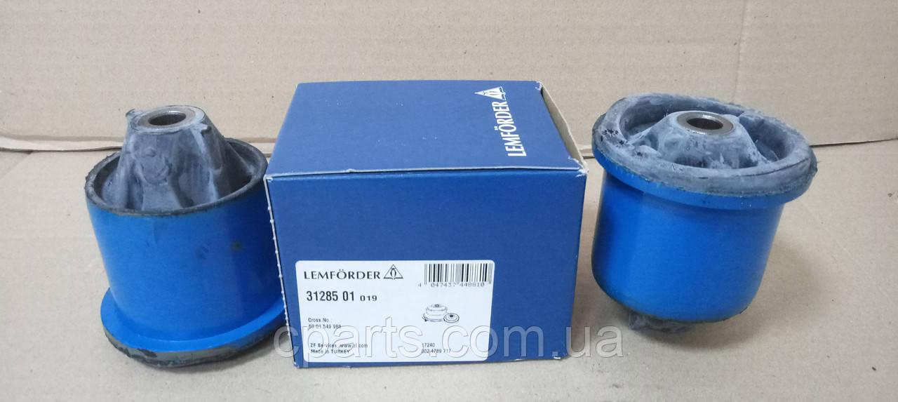 Сайлентблок задний балки Dacia Logan (Lemforder 31285)(высокое качество)