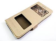 Чехол книжка с окошками momax для Huawei GR3 золотой