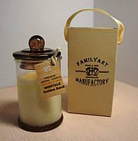 Арома свеча дизайнерская Montale Golden Sand 110гр Д=6см Н=11см в стеклянном подсвечнике