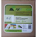 Двохстороння бутилкаучукова стрічка Juta Fixit K-2 (15мм × 25м), фото 2