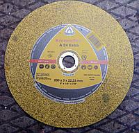 Круг отрезной Kronenflex Klingspor желтый диск А24 Extra Кроненфлекс Клингспор 230x3,0x22 art 134492 Германия