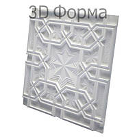"""Форма """"Султан"""" для 3D панелей 50х50 , фото 1"""
